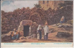 PALÄSTINA  GRAVE OF LAZARUS BETHANY     ART PC - Palestine