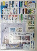 Année Complète 1995 Neuf ** TTB - France