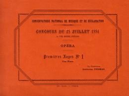 Lot De 5 Billets Pour Le Concours Du Conservatoire National De Musique Et De Déclamation. Juillet 1884. - Tickets D'entrée
