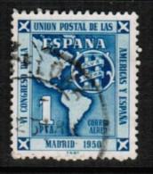 SPAIN  Scott # C 131 VF USED (Stamp Scan # 421) - Poste Aérienne