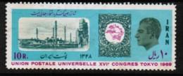 IRAN  Scott # 1522* VF MINT LH (Stamp Scan # 421) - Iran