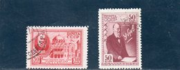 URSS 1941 O - Used Stamps
