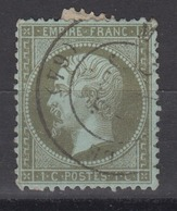 FRANCE 1862-1871 - Napoleon - 1862 Napoleon III