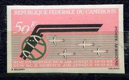 Rep. Cameroun  ** PA ND  N° 60 - Anniversaire De La Cie Air-Afrique - Cameroon (1960-...)