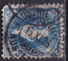 Switzerland / Schweiz / Suisse : 1882 Stehende Helvetia Weisses Papier KZ 1 50 C Blau Met PAPIERFEHLER Michel 62 A - 1882-1906 Armoiries, Helvetia Debout & UPU