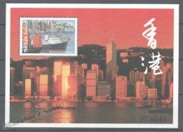 Norfolk Island 1997 Yvert BF 23, Hong Kong Return To China, Yacht Boat Britannia - Miniature Sheet - MNH - Norfolk Eiland
