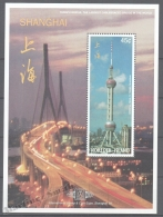 Norfolk Island 1997 Yvert BF 24, Shanghai '97, Internal Phiatelic Exposition, Television Tower - Miniature Sheet - MNH - Ile Norfolk