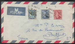 IRAQ - IRAK - MOSUL / 1956 LETTRE AVION POUR LA FRANCE (ref LE2535) - Iraq