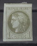 FRANCE 1870-1871 - Ceres Mint No Gum - 1870 Uitgave Van Bordeaux
