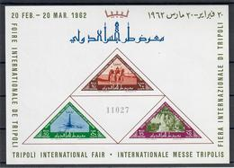 LIBIA 1962 - FIERA INTERNAZIONALE DI TRIPOLI- FGL NON DENTELLATO  - MNH ** - Libia