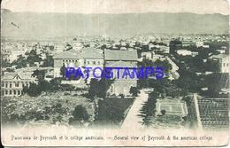 101822 LEBANON LIBANO BEYROUTH SCHOOL AMERICAN GENERAL VIEW BREAK POSTAL POSTCARD - Libano