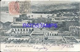 101825 LEBANON LIBANO BEYROUTH SYRIA VIEW GENERAL CIRCULATED TO URUGUAY POSTAL POSTCARD - Libano