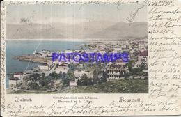 101827 LEBANON LIBANO BEYROUTH VIEW GENERAL DAMAGED CIRCULATED TO ITALY POSTAL POSTCARD - Libano