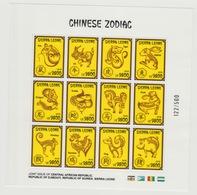 Sierra Leone 2018 Mi. Bl. ? Soie Silk Chinese Zodiac Zodiaque Chinois Astrologie Astrology Faune Fauna - Sierra Leone (1961-...)