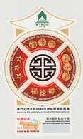 Central Africa 2018 Mi. Bl. ? Foil Macao Exhibition Chinese Astrology Astrologie Chinoise With Lotery Ticket Avec Ticket - Astrología