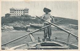 Ulcinj 1951 - Montenegro