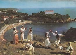 Ulcinj - Folklore Dancing Costume 1968 - Montenegro