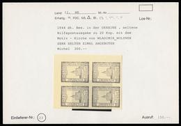 UCRAINA, Numero Di Posta Ausiliario 20 Kop. Con La Chiesa Di VLADIMIR WOLYNEK . 1944 Dt. Bes / Michel 300 - Ucraina