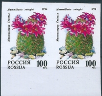 B3825 Russia Rossija Flora Cactus Flower Plant Pair Colour Proof - 1992-.... Federation