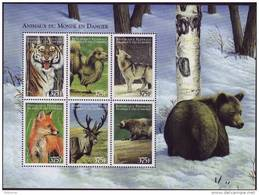 ( 1378 ) Rep-Fed-Islamique Des Comores Fauna - Tiger -Camel -Wolf - Other. - Stamps