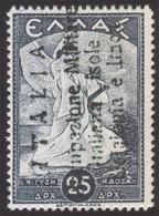 Isole Ionie - Cefalonia E Itaca (Emissione Di Argostoli): Mitologica Del 1937/38 - 25 D. Azzurro - 1941 - Variétés Et Curiosités
