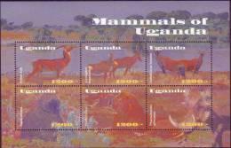 (1406 ) Uganda -  Fauna - Mammals - - Stamps
