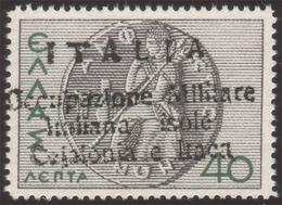Isole Ionie - Cefalonia E Itaca (Emissione Di Argostoli): Mitologica Del 1937/38 - 40 L. Nero E Verde - 1941 - Variétés Et Curiosités