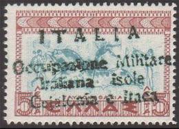Isole Ionie - Cefalonia E Itaca (Emissione Di Argostoli): Mitologica Del 1937/38 - 5 L. Rosso E Azzurro - 1941 - Variétés Et Curiosités