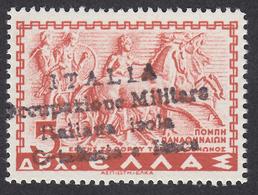 Isole Ionie - Cefalonia E Itaca (Emissione Di Argostoli): Mitologica Del 1937/38 - 5 D. Rosso - 1941 - Variétés Et Curiosités