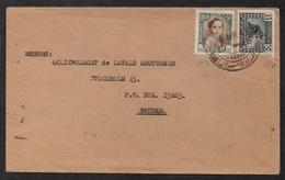 IRAQ - IRAK - BAGHDAD / 1947 LETTRE POUR LA SUEDE (ref LE2537) - Iraq