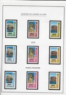 QATAR 1965/66 - SERIE MONUMENTS DE NUBIE AVEC 3 RARES SURCHARGES ! (MI Nr.47/52 + 178/180 !) * MLH - Qatar
