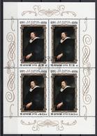 DPR Korea 1978 Sc. 1678-1681 P.P. Rubens Autoritratto Self Portrait  Tableau Paintings Sheet Perf. CTO - Korea, North