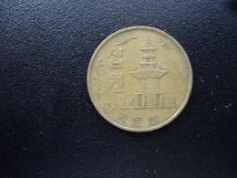 CORÉE DU SUD : 10 WON   1979   KM 6a     TTB - Corée Du Sud