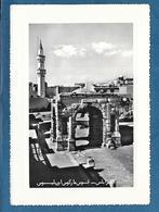 LIBIA LIBYA TRIPOLI ARCO DI MARC'AURELIO 1957 - Libia