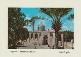 Iraq - Baghdad - Adhamiyah Mosque - Iraq