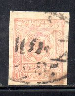 T11 - AFGANISTAN AFGHANISTAN , 1 Aba  Rosso Usato NON Dentellato - Afghanistan