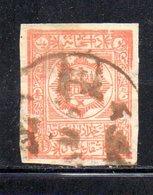 T14 - AFGANISTAN AFGHANISTAN , 1 Aba  Rosso Usato NON Dentellato - Afghanistan