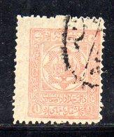 T25 - AFGANISTAN AFGHANISTAN , 1 Aba  Rosso Usato Dentellato - Afghanistan