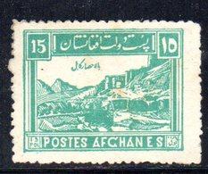 T114 - AFGANISTAN AFGHANISTAN , 15 Pol Nuovo Senza Gomma - Afghanistan