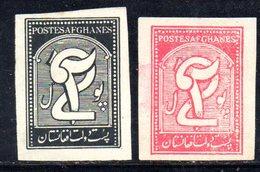 T115 - AFGANISTAN AFGHANISTAN , 2 Valori Nuovi Senza Gomma - Afghanistan