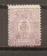 Irán  Nº Yvert  59 (usado) (o) - Irán