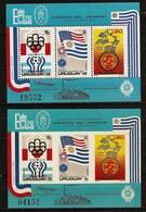 URUGUAY 1975 - Centennial UPU / EXFILMO 75 AND ESPAMER 75. PHILATELIC EXHIBITIONS - PERF & IMPERF 2 Bloc 28 MNH ** Q736B - Uruguay