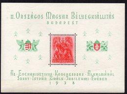 HUNGARY BLOCK 1938. **MNH MiNr. 568 BUDAPEST, (LIGHTLY FOLDED SEE PHOTO SCAN), CatValue 40€ - Hungary