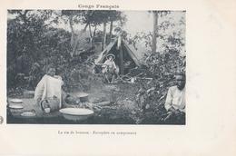 CONGO FRANCAIS  La Vie De Brousse  Européen Au Campement  ( Plan Animé ) - Congo Français - Autres