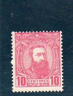CONGO BELGE 1887-94 * - 1884-1894 Precursors & Leopold II