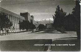 Iran - Police Department Building - Tehran / Teheran .1957 ESPERANTO Zurich - Iran