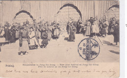 CARD CINA PEKING  FESTA DEL NUOVO ANNO A JUNG-HO-KUNG  2 Scanner-FP-V.2-0882-28418 - Chine