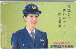 POLICE - JAPAN-006 - WOMAN - Japan