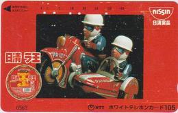 POLICE - JAPAN-007 - TOY - Japan