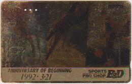 BASKETBALL - JAPAN-008 - ADIDAS - Japan